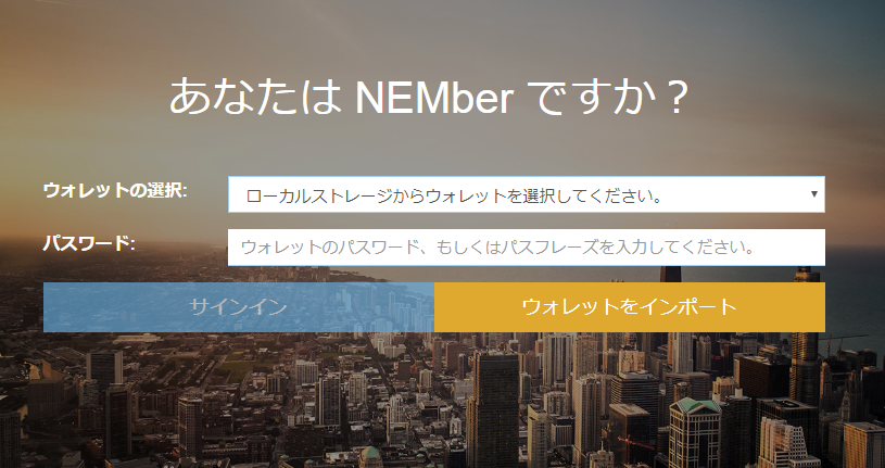 nanowallet開設4