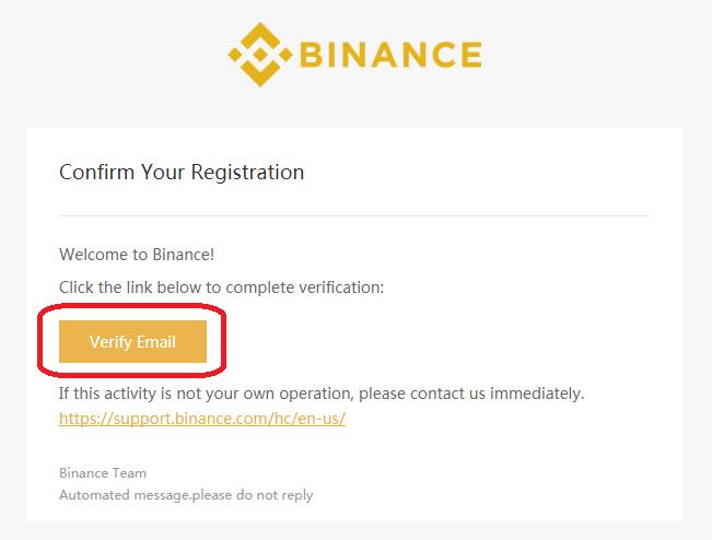 バイナンス登録確認メール