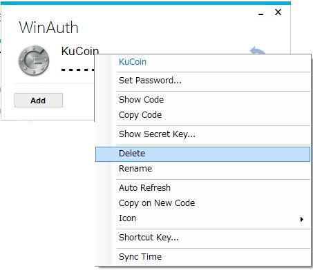 WinAuth変更や削除