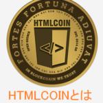 HTMLCOIN