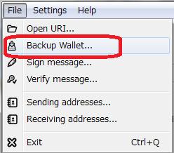 HTMLCOINウォレットのバックアップメニュー